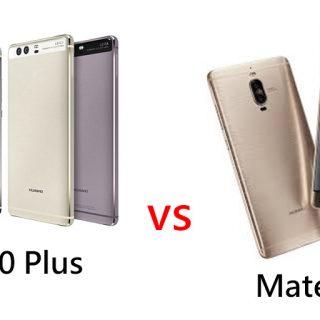 誰是最強旗艦 P10 Plus vs Mate 9 Pro 分析! @3C 達人廖阿輝