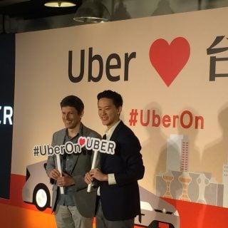 Uber 宣布重返台灣:不過現在看起來,只是個披著 Uber 皮的普通叫車平台 @3C 達人廖阿輝