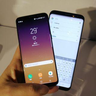 台灣 Galaxy S8/S8+ 機器與週邊價格速報 @3C 達人廖阿輝