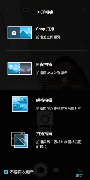 Screenshot_2017-05-13-04-17-18.png @3C 達人廖阿輝
