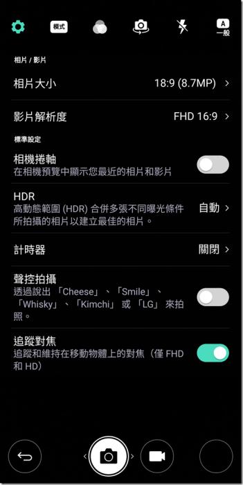 Screenshot_2017-05-13-04-21-11_thumb.png @3C 達人廖阿輝