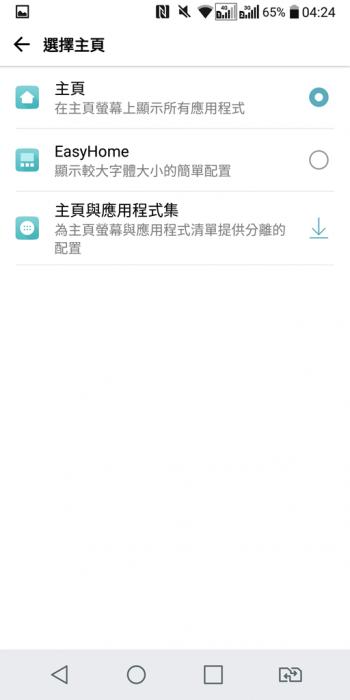 Screenshot_2017-05-13-04-24-21.png @3C 達人廖阿輝