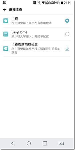 Screenshot_2017-05-13-04-24-21_thumb.png @3C 達人廖阿輝