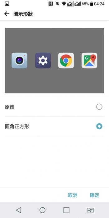 Screenshot_2017-05-13-04-24-42.png @3C 達人廖阿輝