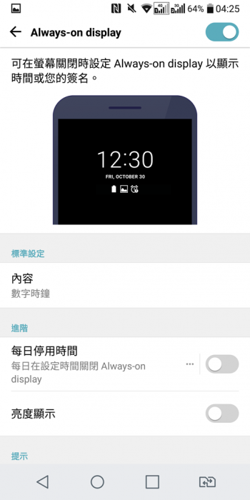 Screenshot_2017-05-13-04-25-27.png @3C 達人廖阿輝