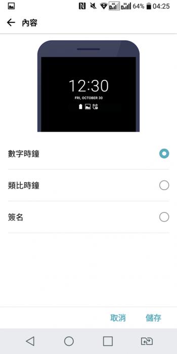 Screenshot_2017-05-13-04-25-46.png @3C 達人廖阿輝