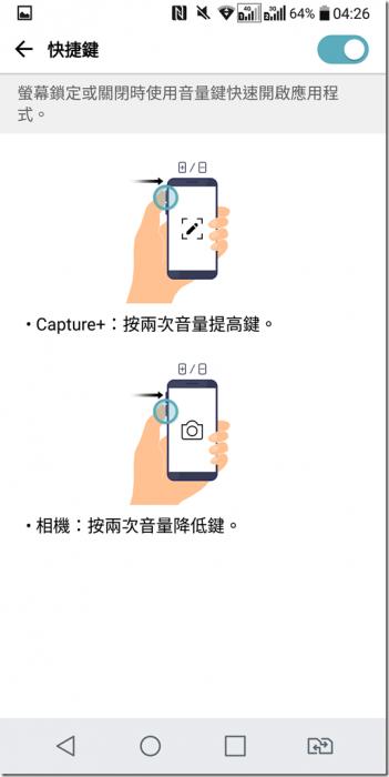 Screenshot_2017-05-13-04-26-23_thumb.png @3C 達人廖阿輝