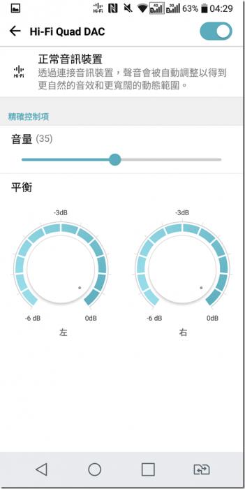 Screenshot_2017-05-13-04-29-50_thumb.png @3C 達人廖阿輝