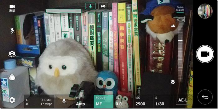 Screenshot_2017-05-13-05-39-06_thumb.png @3C 達人廖阿輝