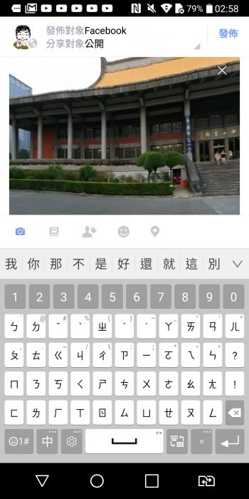 Screenshot_2017-05-24-02-58-58 @3C 達人廖阿輝