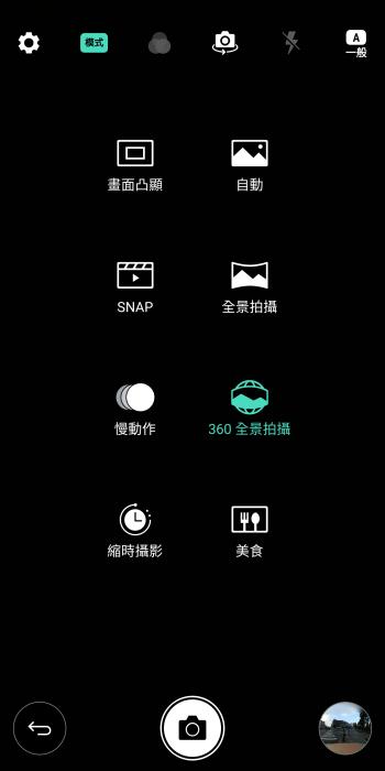 Screenshot_2017-05-24-02-59-13 @3C 達人廖阿輝