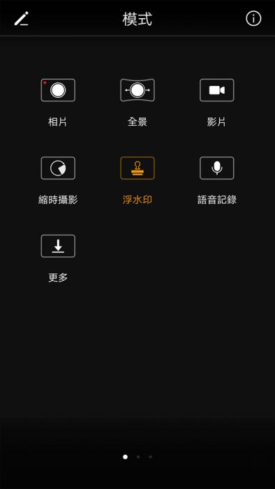 Screenshot_20170515-064059.png @3C 達人廖阿輝