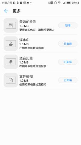 Screenshot_20170515-064123_thumb.png @3C 達人廖阿輝