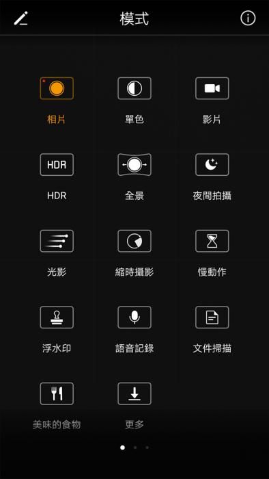 Screenshot_20170515-064134.png @3C 達人廖阿輝