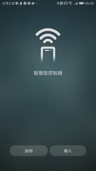 Screenshot_20170515-064305.png @3C 達人廖阿輝