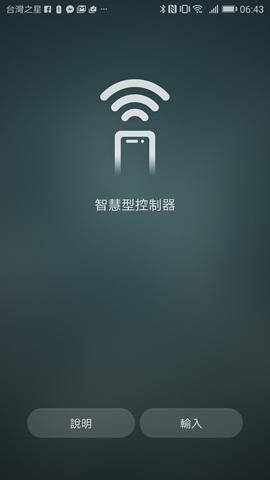 Screenshot_20170515-064305_thumb.png @3C 達人廖阿輝