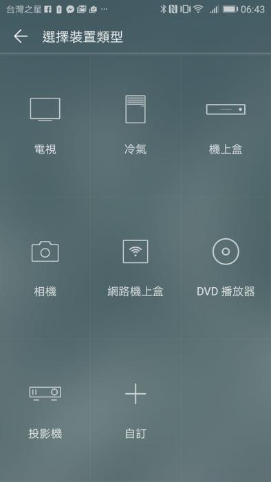 Screenshot_20170515-064316.png @3C 達人廖阿輝