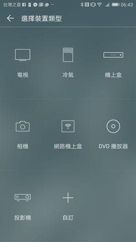 Screenshot_20170515-064316_thumb.png @3C 達人廖阿輝