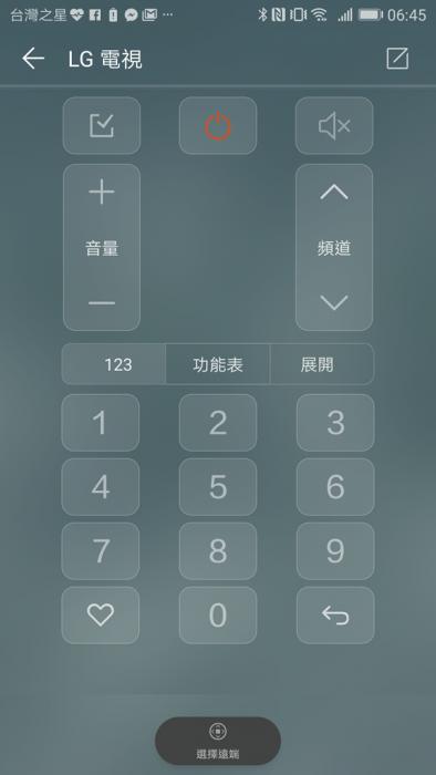 Screenshot_20170515-064505.png @3C 達人廖阿輝