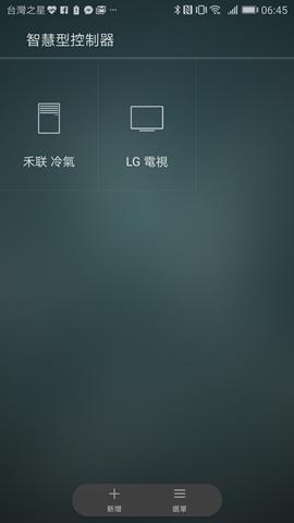Screenshot_20170515-064509_thumb.png @3C 達人廖阿輝