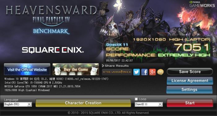 2017-06-06-22_42_43-final-fantasy-xiv_-heavensward-benchmark_35025660161_o_thumb.png @3C 達人廖阿輝