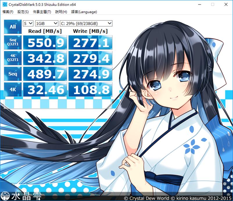 2017-06-12 01_31_39-CrystalDiskMark 5.0.3 Shizuku Edition x64