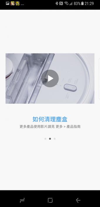 screenshot_20170512-212951_34706797520_o.png @3C 達人廖阿輝