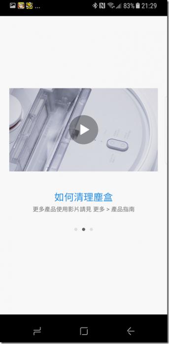 screenshot_20170512-212951_34706797520_o_thumb.png @3C 達人廖阿輝