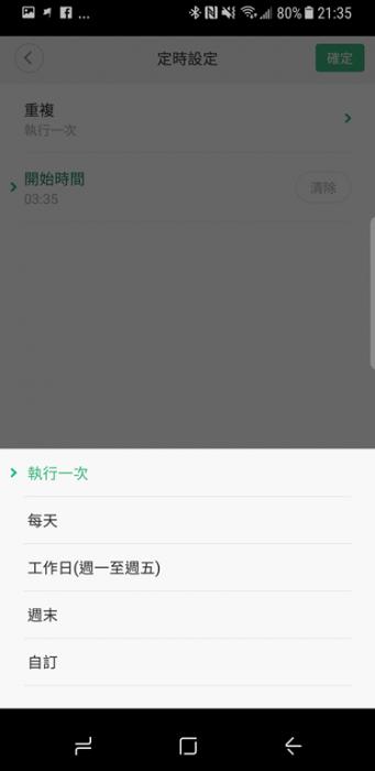 screenshot_20170512-213553_34283666963_o.png @3C 達人廖阿輝