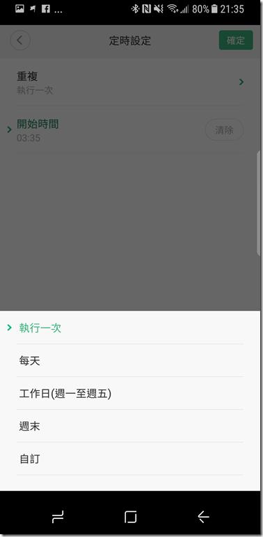 screenshot_20170512-213553_34283666963_o