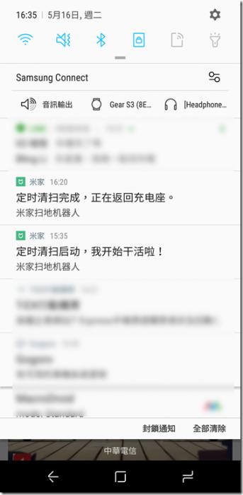 screenshot_20170516-163507_34963144751_o_thumb.png @3C 達人廖阿輝
