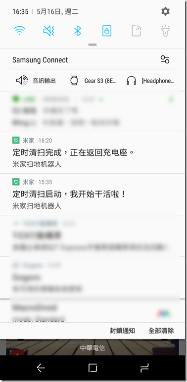 screenshot_20170516-163507_34963144751_o