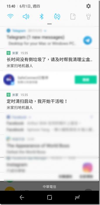 screenshot_20170601-154039_34963140601_o_thumb.png @3C 達人廖阿輝