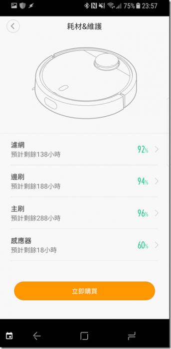 screenshot_20170604-235753_34706802220_o_thumb.png @3C 達人廖阿輝
