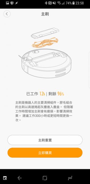 screenshot_20170604-235825_34929363452_o.png @3C 達人廖阿輝