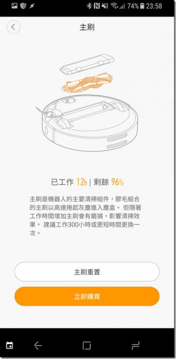 screenshot_20170604-235825_34929363452_o_thumb.png @3C 達人廖阿輝