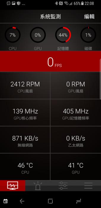 screenshot_20170606-220836_34769886690_o_thumb.png @3C 達人廖阿輝