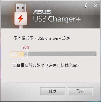 2017-07-22-23_32_36-ASUS-USB-Charger-Plus-35278377823.png @3C 達人廖阿輝