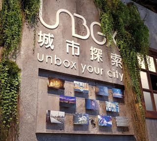 SAMSUNG VISION LAB《URBEX 城市探索》攝影展開幕 @3C 達人廖阿輝