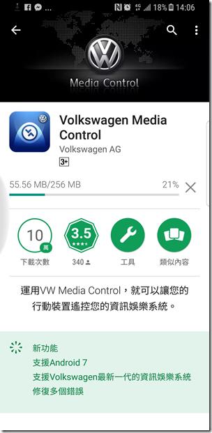 Screenshot_20170725-140657_thumb.png @3C 達人廖阿輝