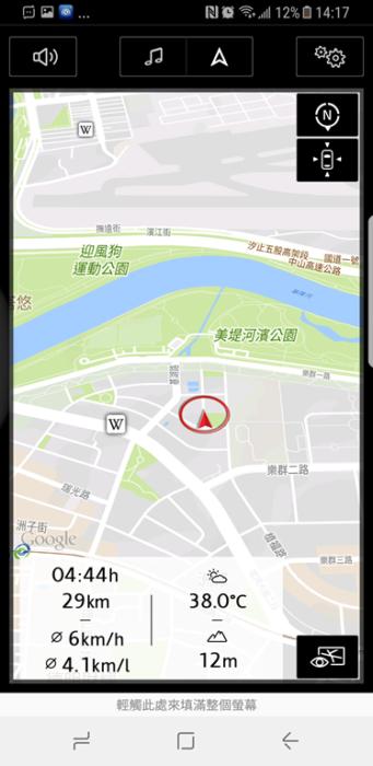 Screenshot_20170725-141723.png @3C 達人廖阿輝