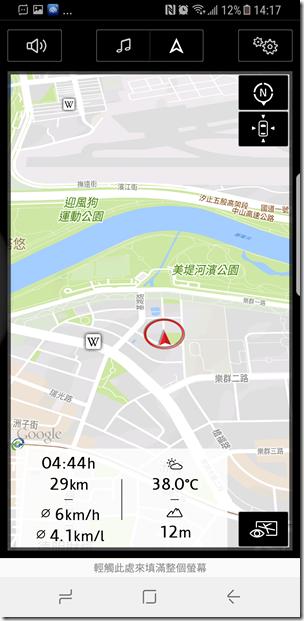 Screenshot_20170725-141723_thumb.png @3C 達人廖阿輝