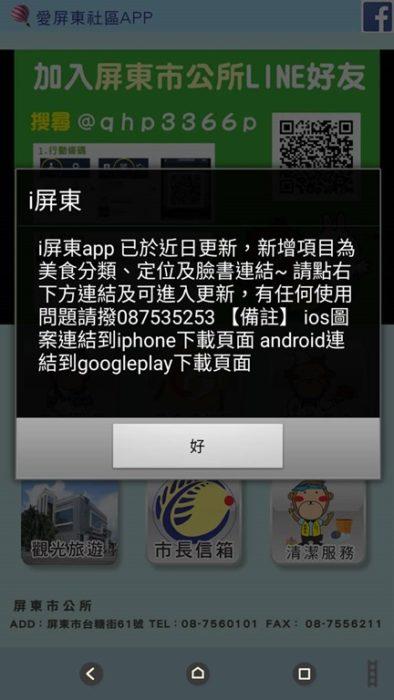 clip_image002.jpg @3C 達人廖阿輝