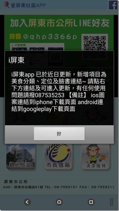 clip_image002_thumb.jpg @3C 達人廖阿輝