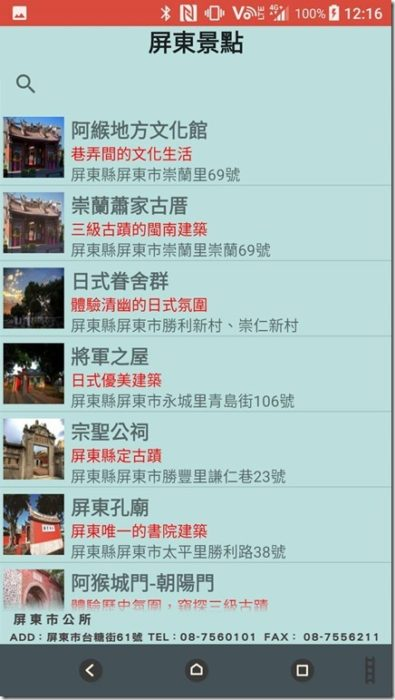 clip_image010_thumb.jpg @3C 達人廖阿輝