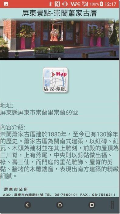 clip_image012_thumb.jpg @3C 達人廖阿輝