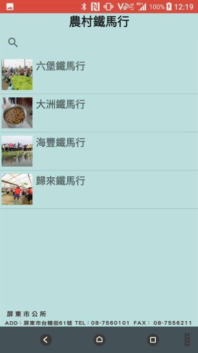 clip_image020.jpg @3C 達人廖阿輝