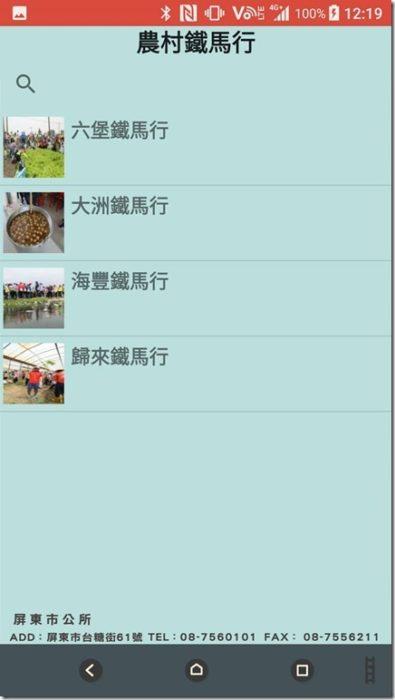 clip_image020_thumb.jpg @3C 達人廖阿輝