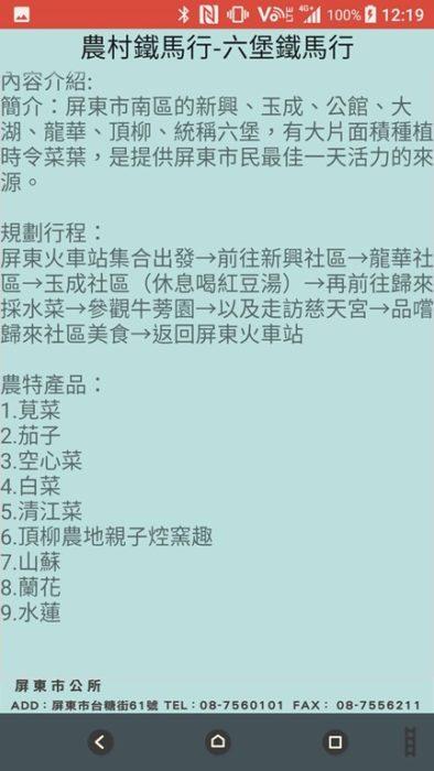 clip_image022.jpg @3C 達人廖阿輝