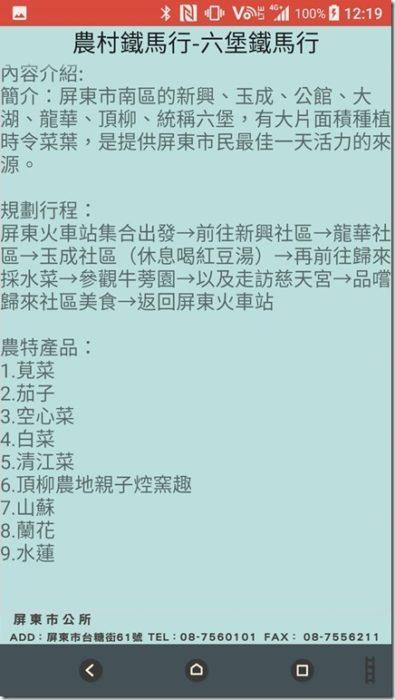 clip_image022_thumb.jpg @3C 達人廖阿輝